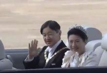 tokyo imperatore