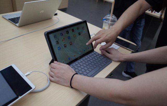 Cina computer