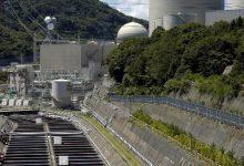 giappone reattore