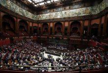 Decreto fiscale, via libera alla Camera